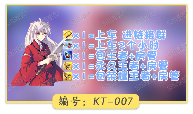 【静态透明文字】卡通图+文字(32款)