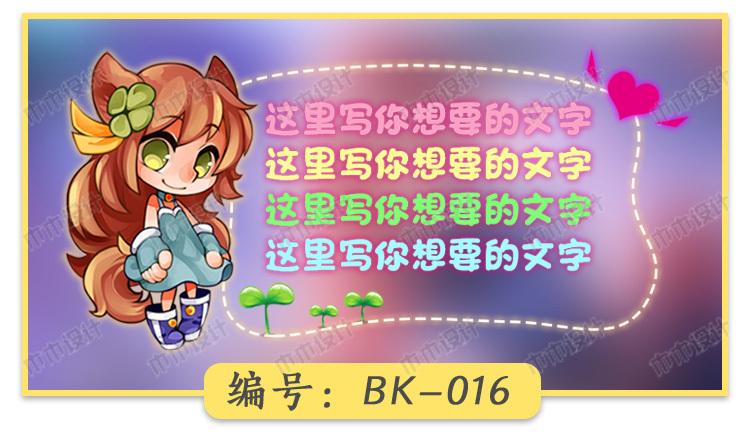 【静态透明文字】边框+文字(41款)