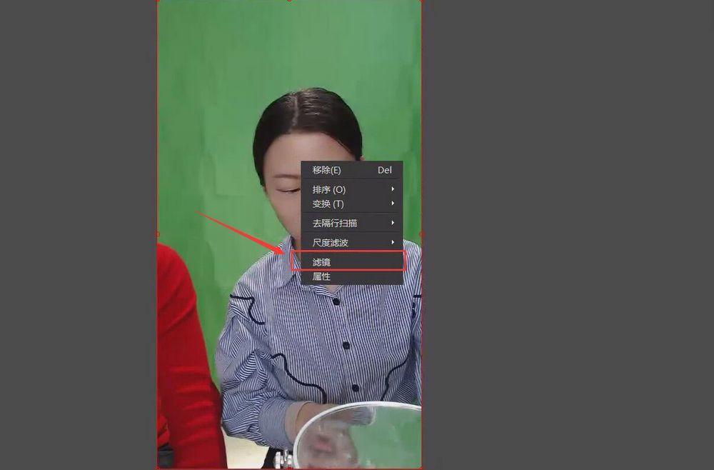 淘宝扣绿幕添加动态背景教程实例