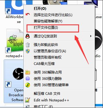 【精简】OBS经典版添加插件教程