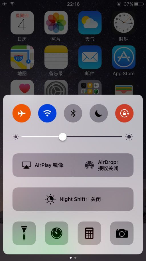 苹果AirPlay投屏直播添加教程