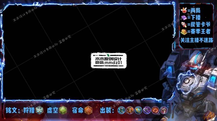 【动态边框】夏侯惇-无限飓风号