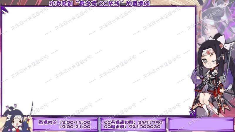 编号:ECYTY-081