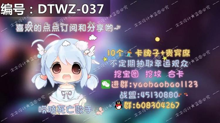 【动态文字】编号:DTWZ-037
