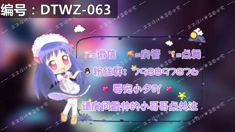 【动态文字】编号:DTWZ-063