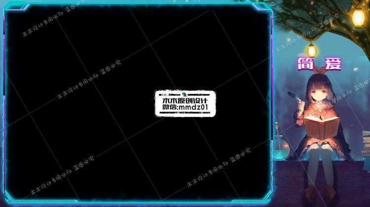 【动态边框】编号:ECYDT-038